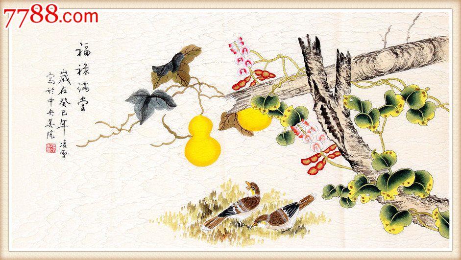 【九藏轩阁】名家国画凌雪/凌雪工笔画花鸟画手绘