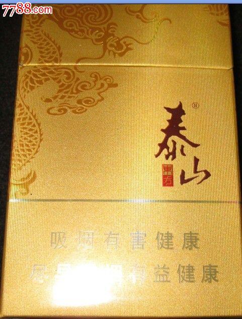 泰山(心悦)-价格:3元-se16813268-烟标/烟盒-零售