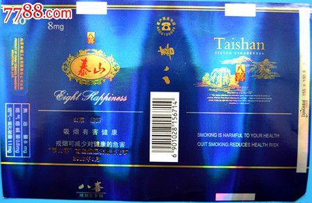 泰山--八喜_价格3元_第1张_中国收藏热线