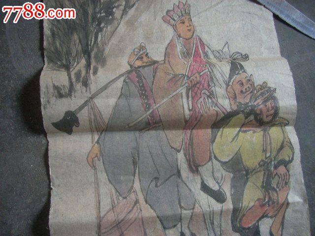 民间画家的早期绘画作品8西游记图片