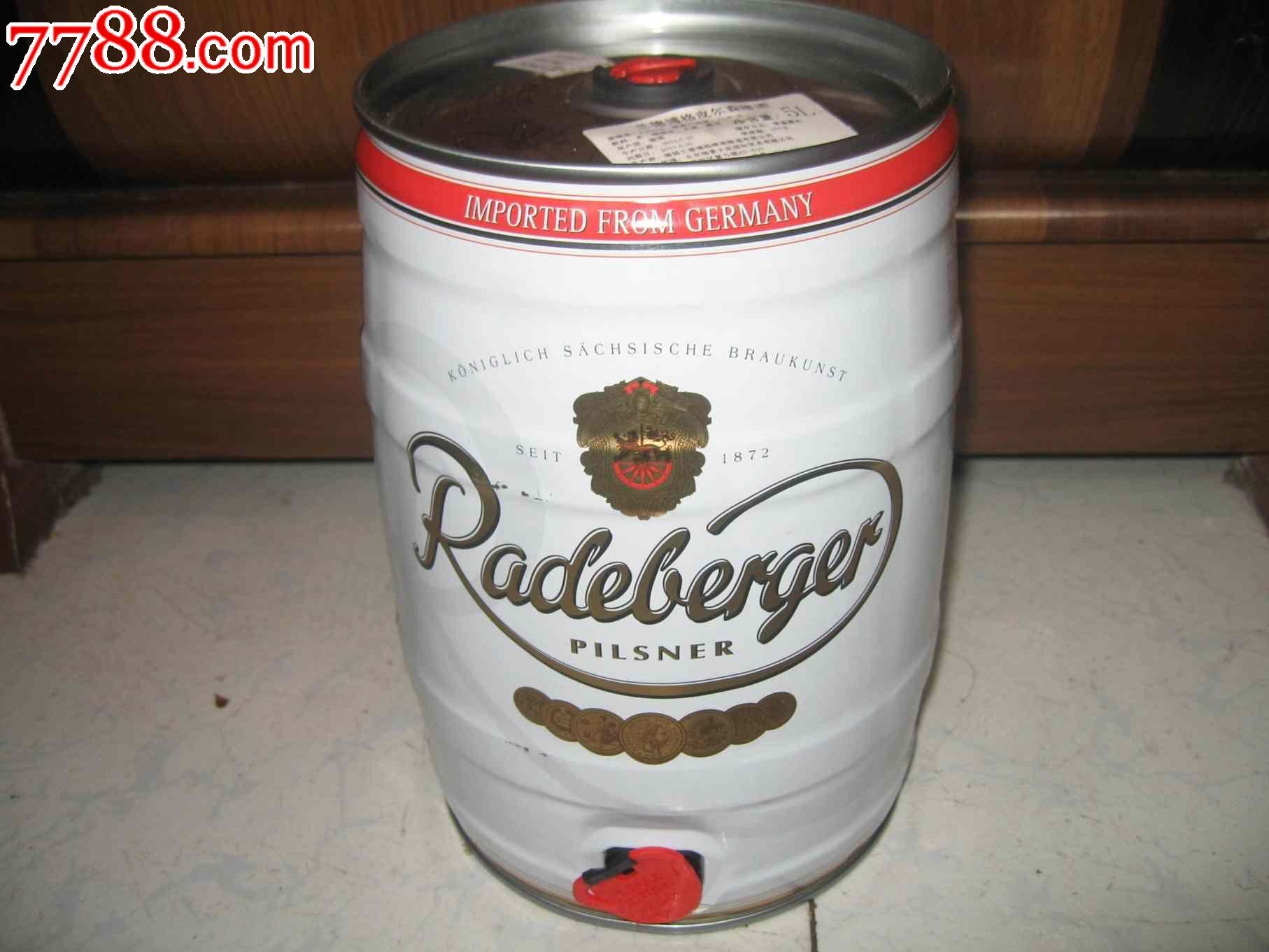 德国啤酒桶_价格元_第1张_7788收藏__中国收藏热线