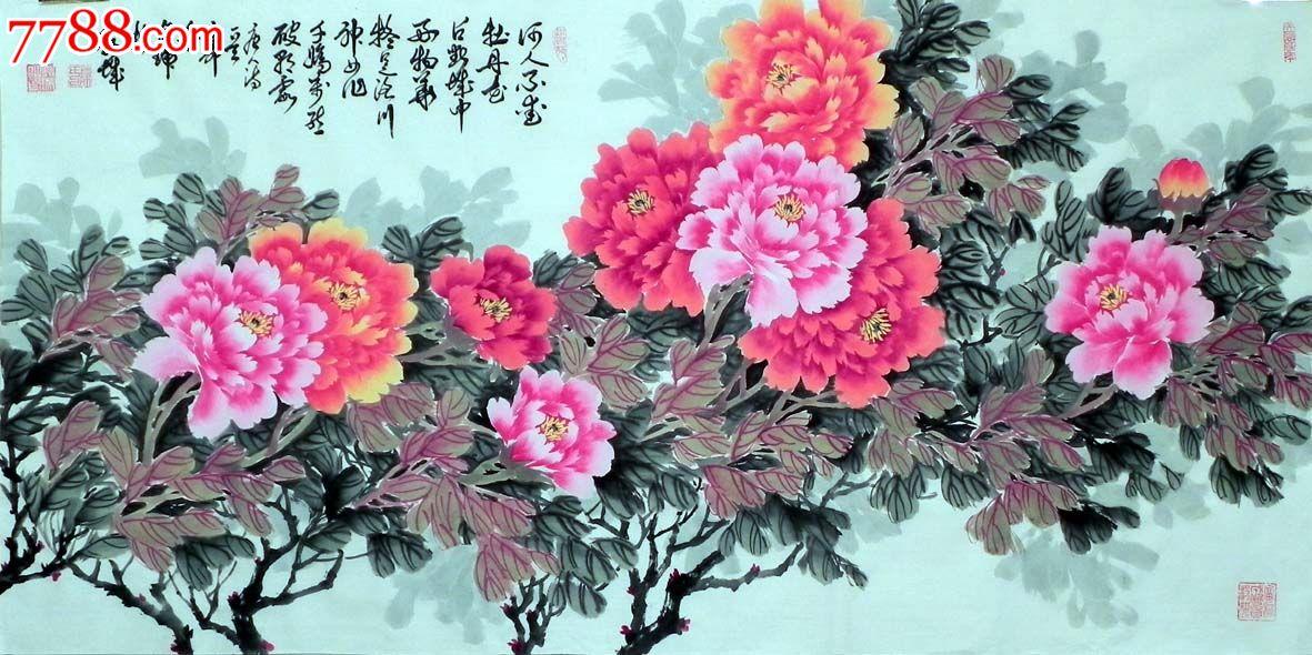收藏送礼佳品国画花鸟画名师陈贞瑞六尺写意牡丹830