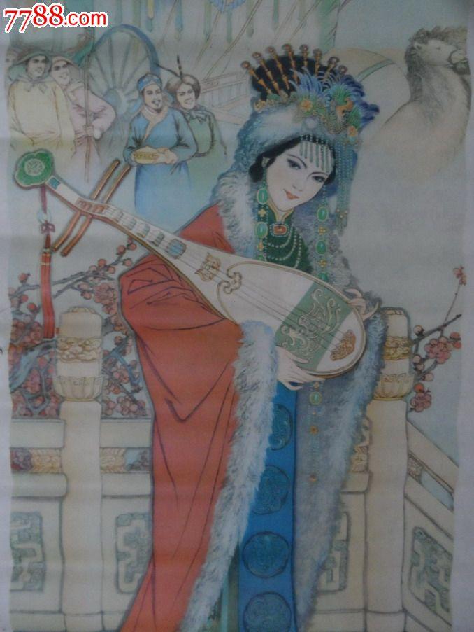 古代四大美女图_年画/宣传画_鑫宝阁【7788收藏__中国