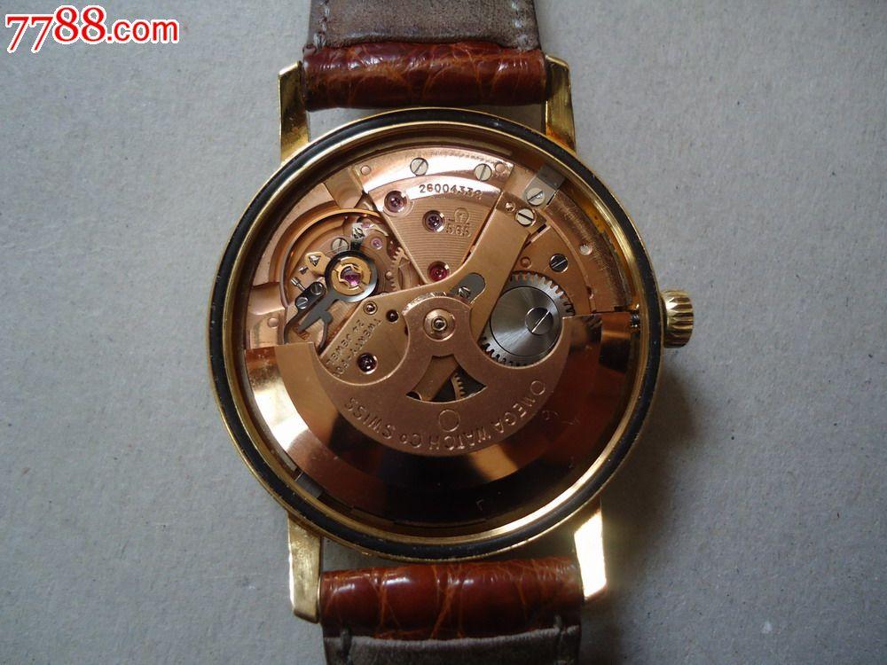 瑞士欧米茄18k实金手表图片