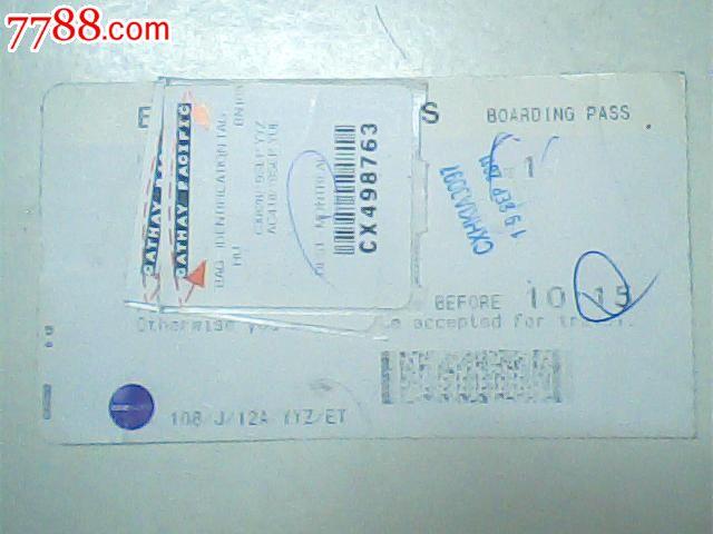 登机牌,太平洋航空,白底贴行李签,背面空白_飞机/航空