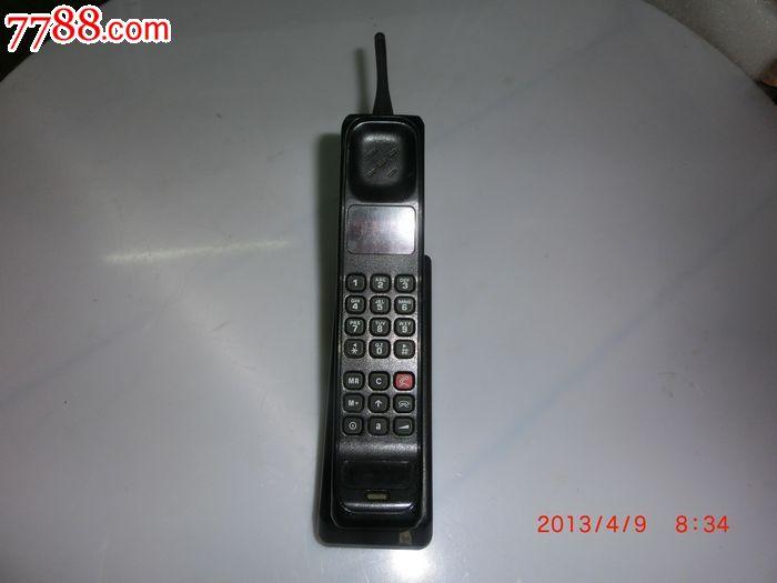 大哥大手机