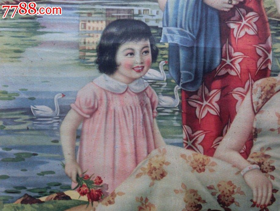 民国美女 重新上图 年画 宣传画 古城越都小店