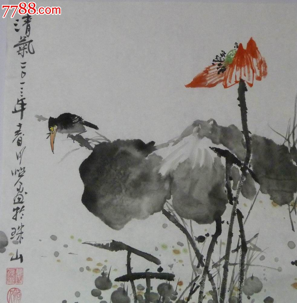 中国画写意荷花《清气》