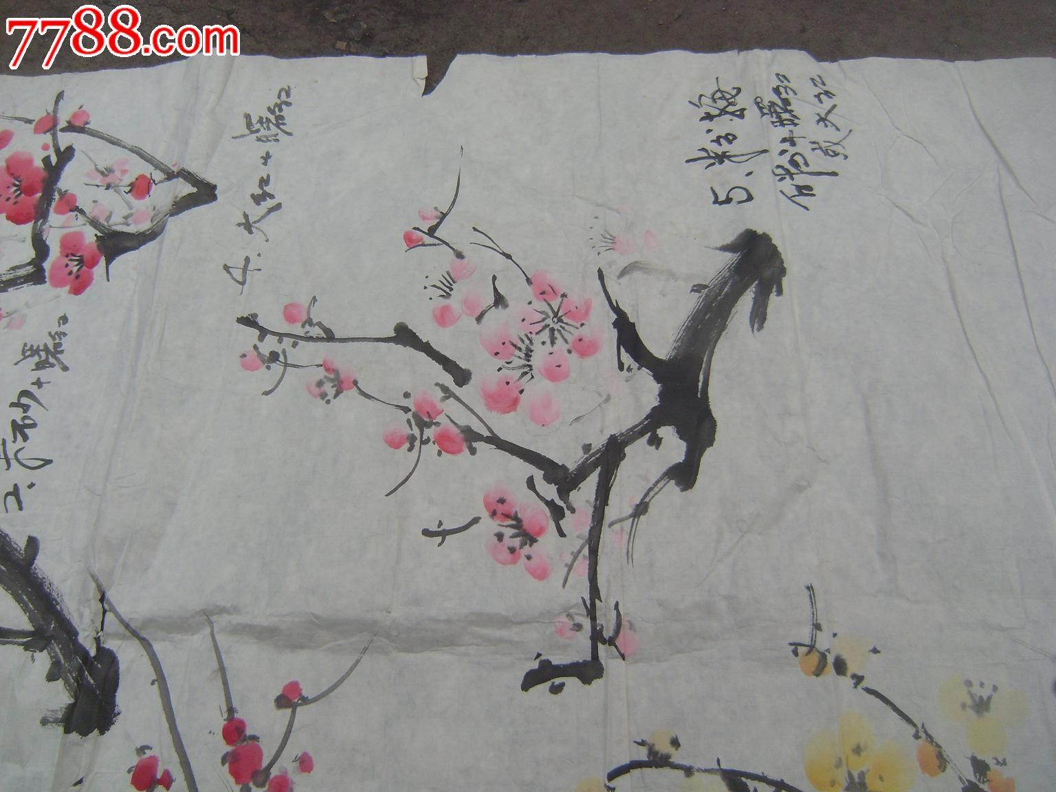 国画梅花_价格60元【北疆苍狼】_第6张_中国收藏热线