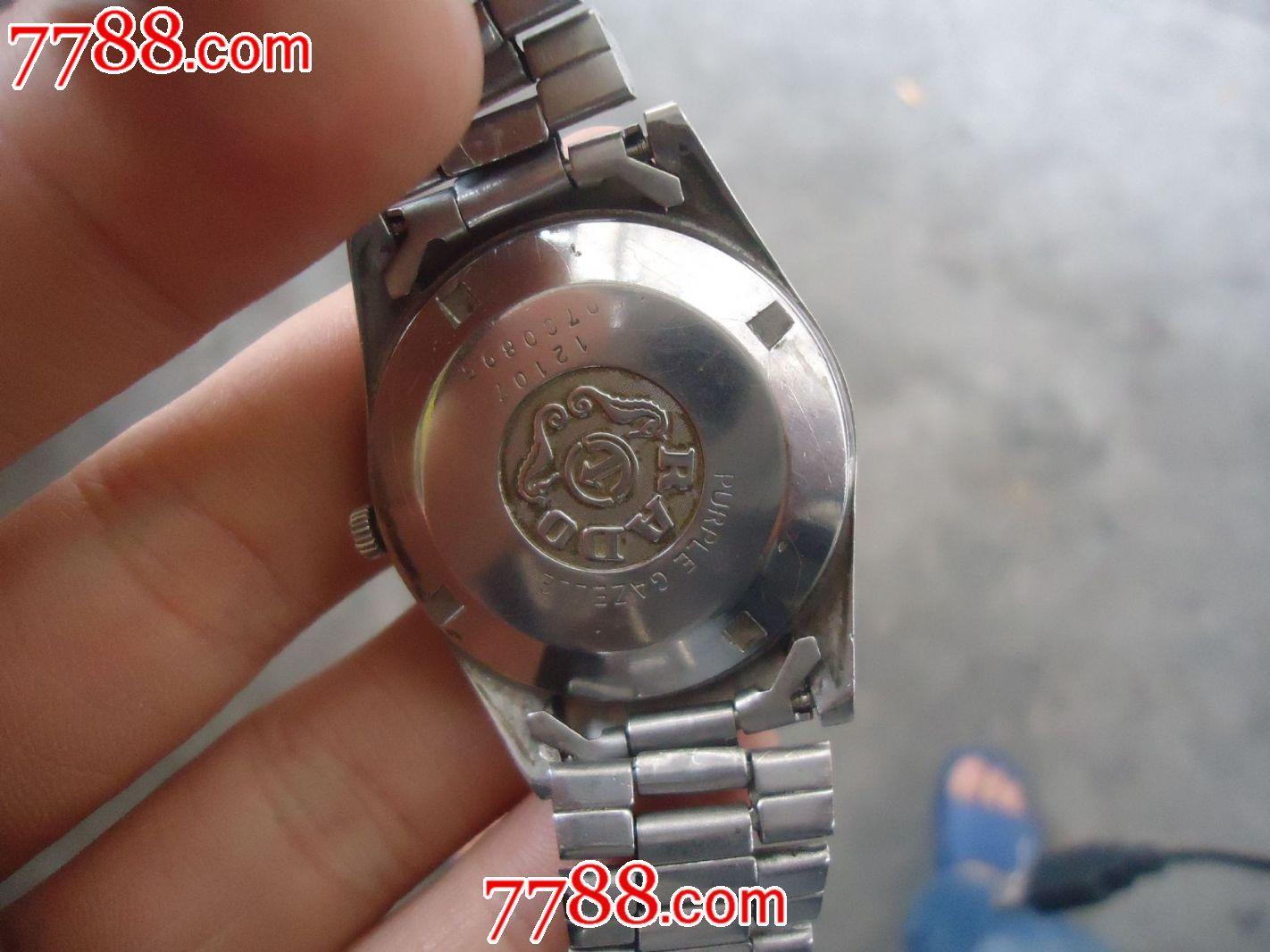 腕表系列 | 雷达(Rado®)手表官方网站