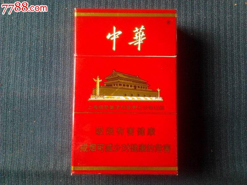 中华-价格:.5元-se17076701-烟标/烟盒-零售-7788收藏