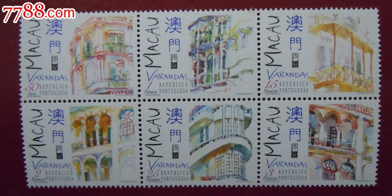 澳门邮票:建筑图画_新中国邮票_口水虾【7788收藏__中国收藏热线】