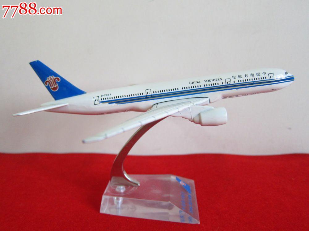 飞机模型·玩具摆件