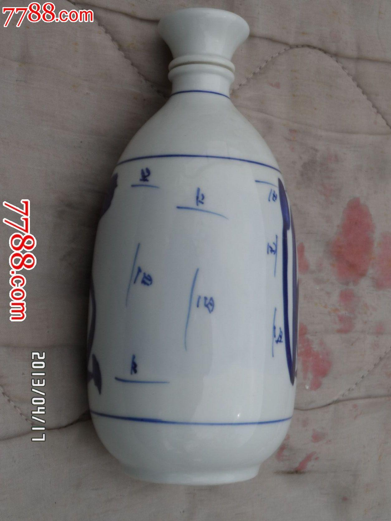 手绘青花瓷酒瓶