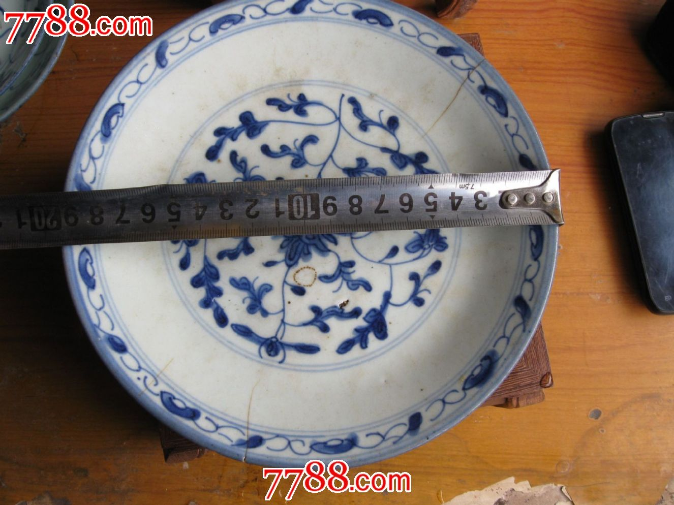清代青花花纹盘-青花瓷--se17122697-零售-中国收藏