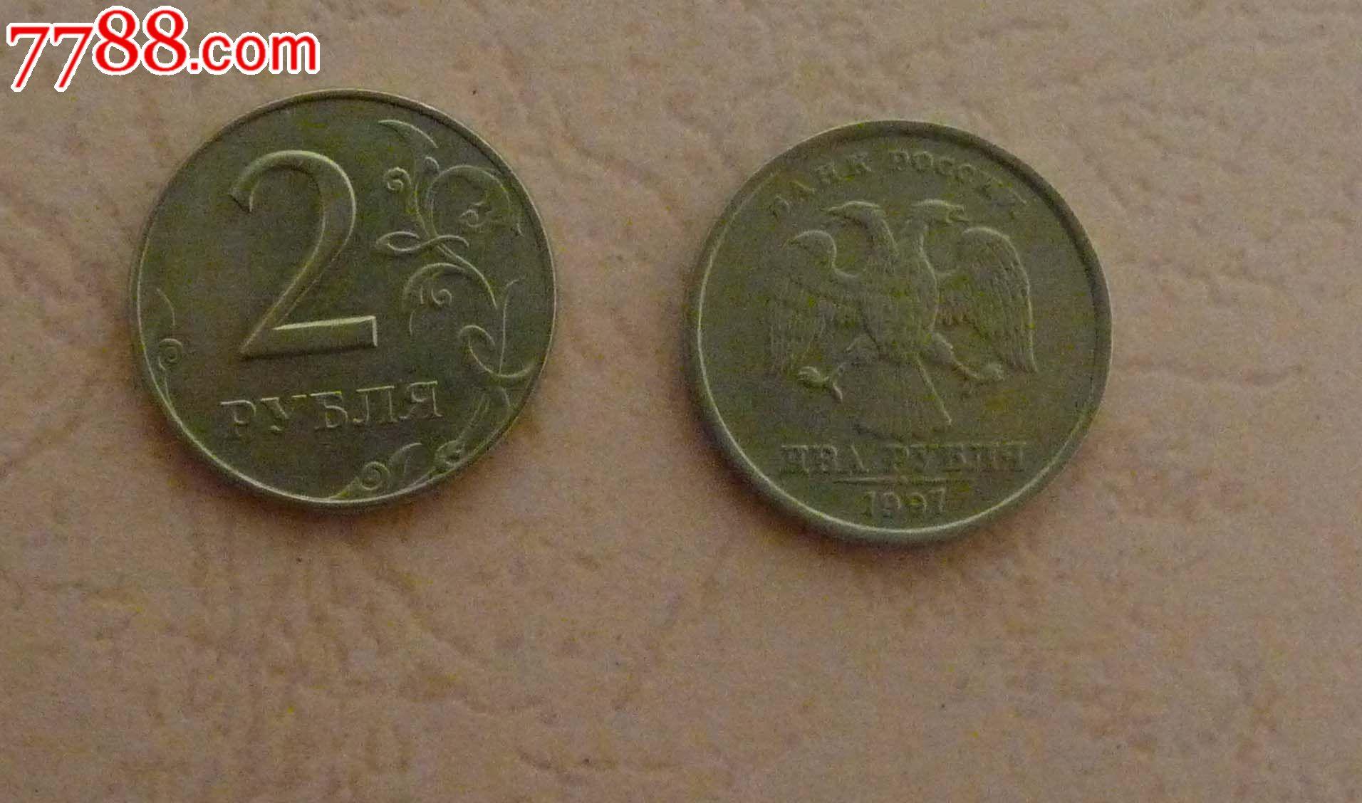 有2015年的1元硬币_分钱硬币价格表2015-几分钱的硬币兑换价格表_1964二分钱硬币价格