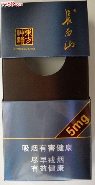 长白山烟盒(东方神韵)