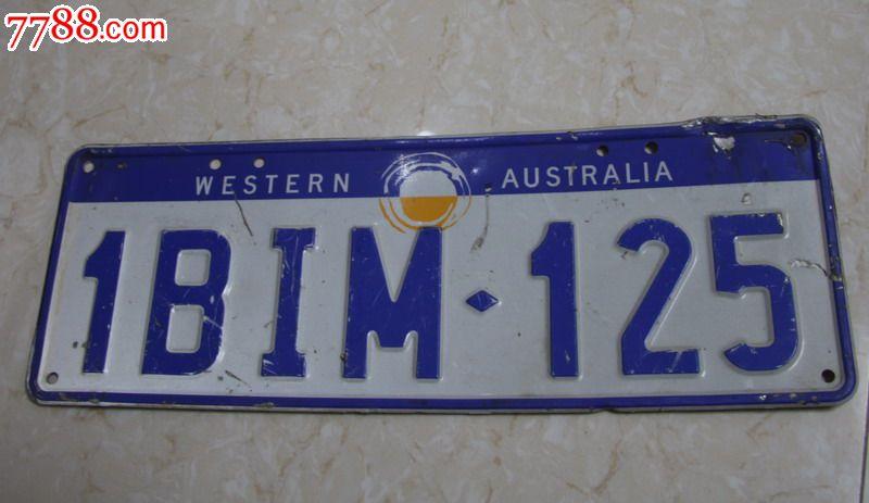 澳大利亚车牌国外牌照汽车饰品装修装饰现货