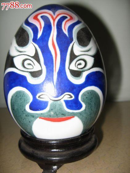 西游记里人物手绘彩蛋