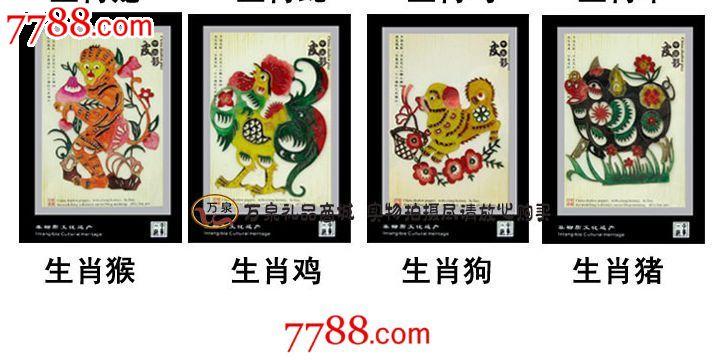 皮影装饰画十二生肖水晶镜框工艺品摆件中国特色小礼品送老外