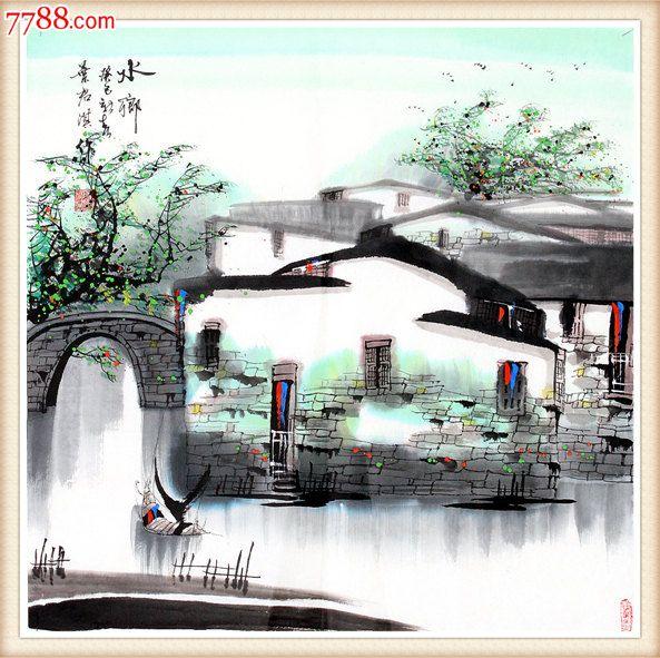 名家字画书画国画叶君淇山水画手绘图片