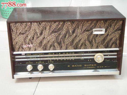 红灯711-2收音机_价格元_第1张_中国收藏热线