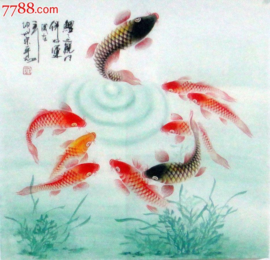 鲤鱼跳龙门纹身_... 位置:鲤鱼跳龙门 - 鲤鱼跳龙门
