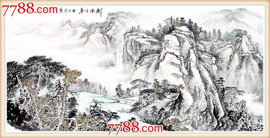 名家字画书画国画叶君淇山水画手绘