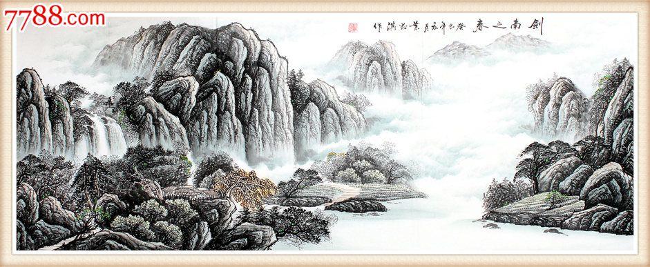 名家字画书画国画叶君淇山水画手绘_价格元_第1张_7788收藏__中国收藏