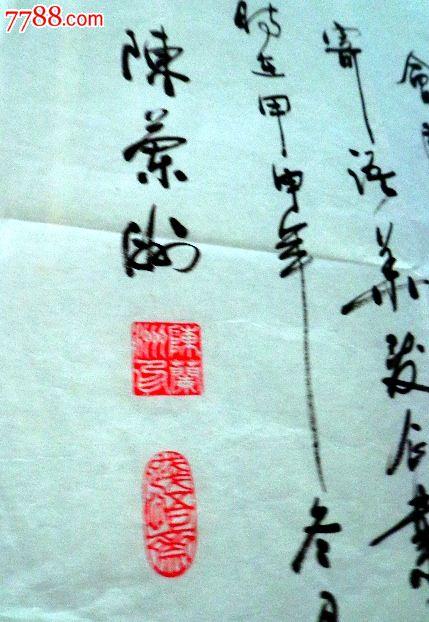 (名家真迹,永久保真)江西实力派名家书法家作品(崛起莫耽******)图片