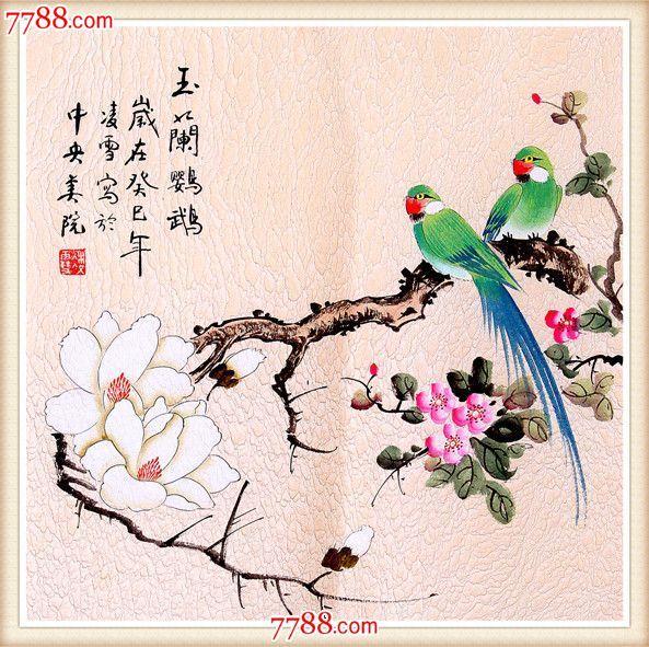国画 花鸟 工笔画