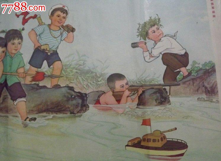 学解放军叔叔,年画/宣传画,绘画稿印刷,宣传画/海报