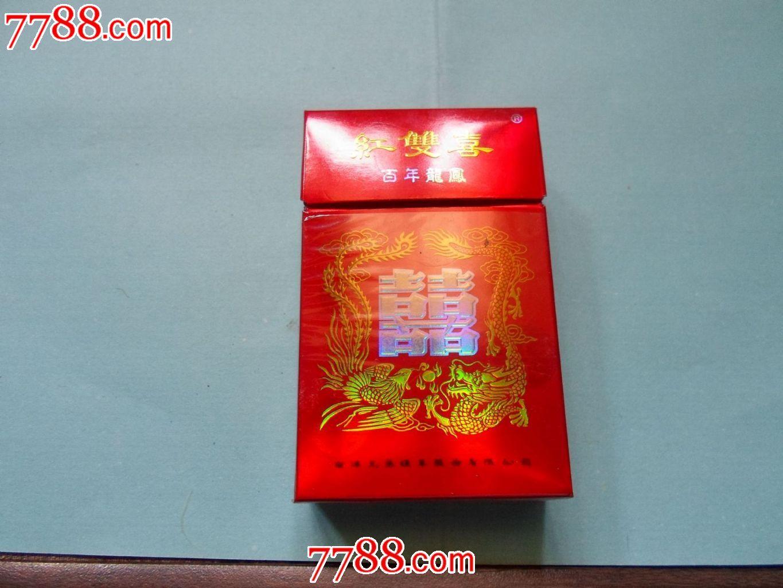 百年塔山香烟图片
