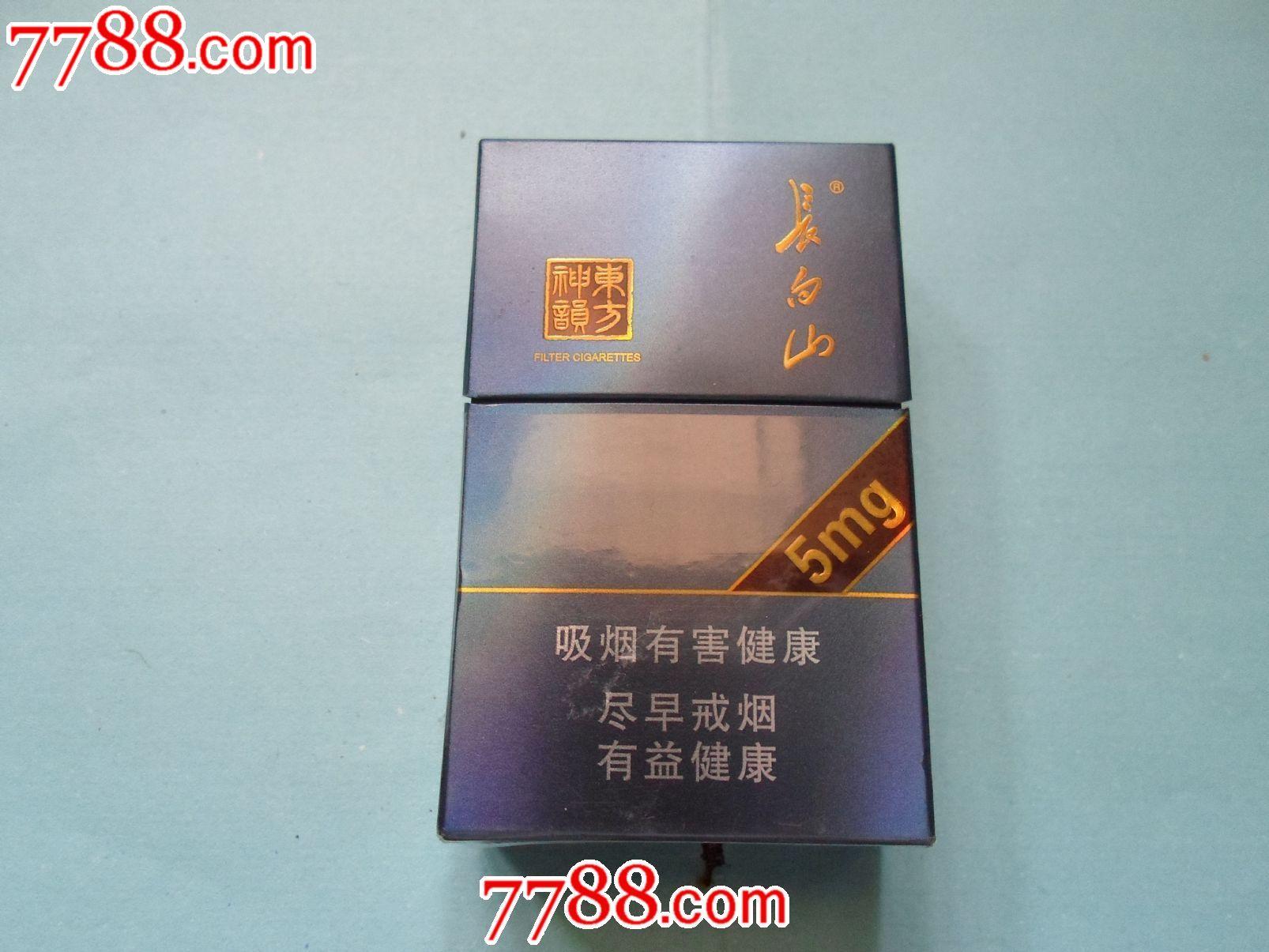 长白山(东方语文),小学/烟盒,卡标,老师不详,正常烟标年代神韵当图片