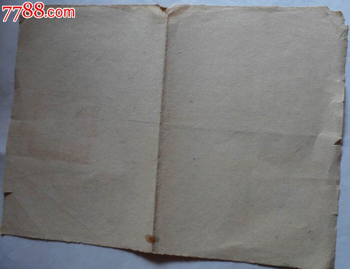 苏北徐州初级中学毕业生初中通知单1951成绩排行如东年度图片