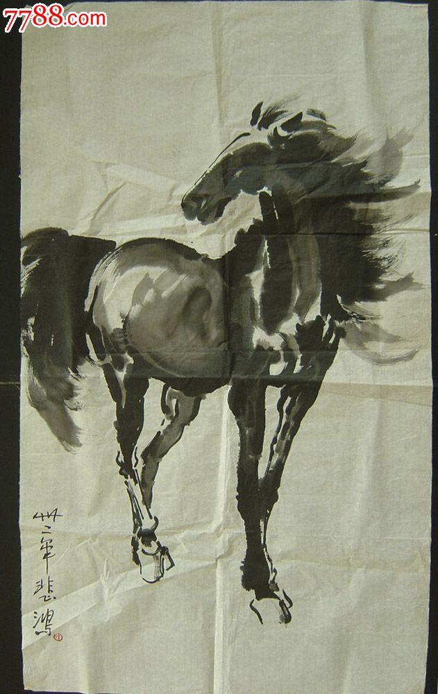 """写意国画""""马""""70x140厘米"""