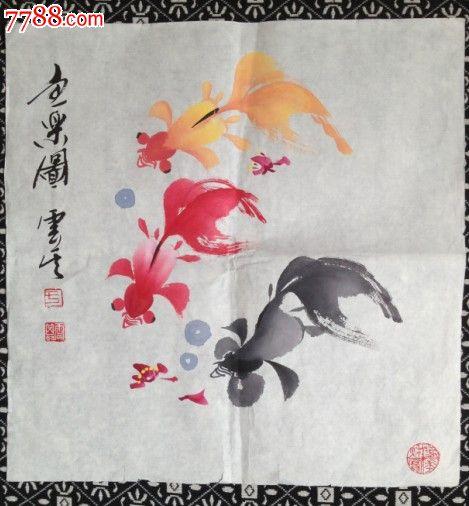 金鱼小斗方《鱼乐图》-花鸟国画原作--se17402663图片
