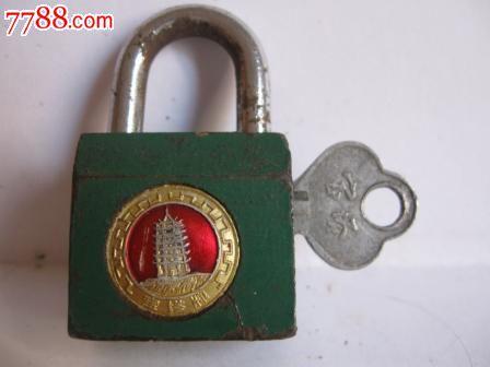 宝塔牌小铁锁