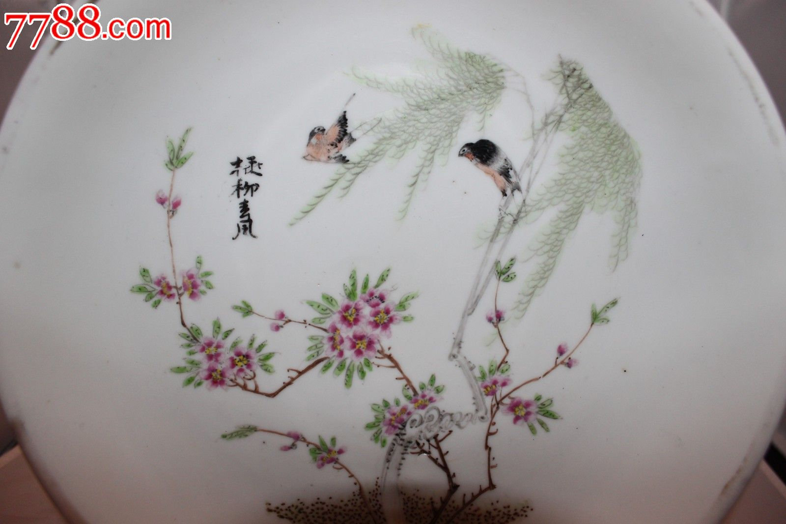 民国粉彩桃花燕子盆-价格:8000元-se17413576-彩绘瓷
