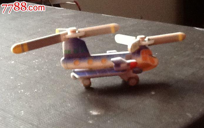 食品卡小浣熊干脆面里的飞机模型