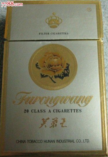 烟�9/&�+�yg���_编号: se17447570,nsyg0034 品种: 烟标/烟盒-烟标/烟盒 属性: 卡标