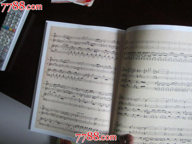 二胡.小提琴双协奏曲.梁祝