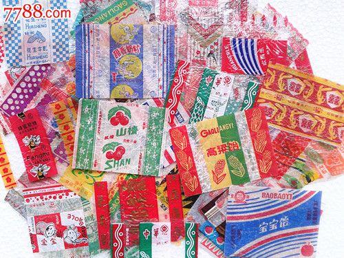 80年代95张糖纸----和售_价格60元_第2张_中国收藏热线