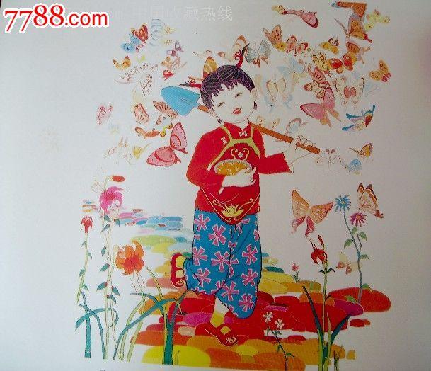 中国现代民间绘画画乡 胶南年画精品集