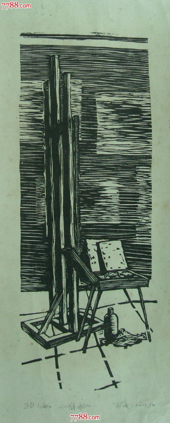 木刻版画素材静物