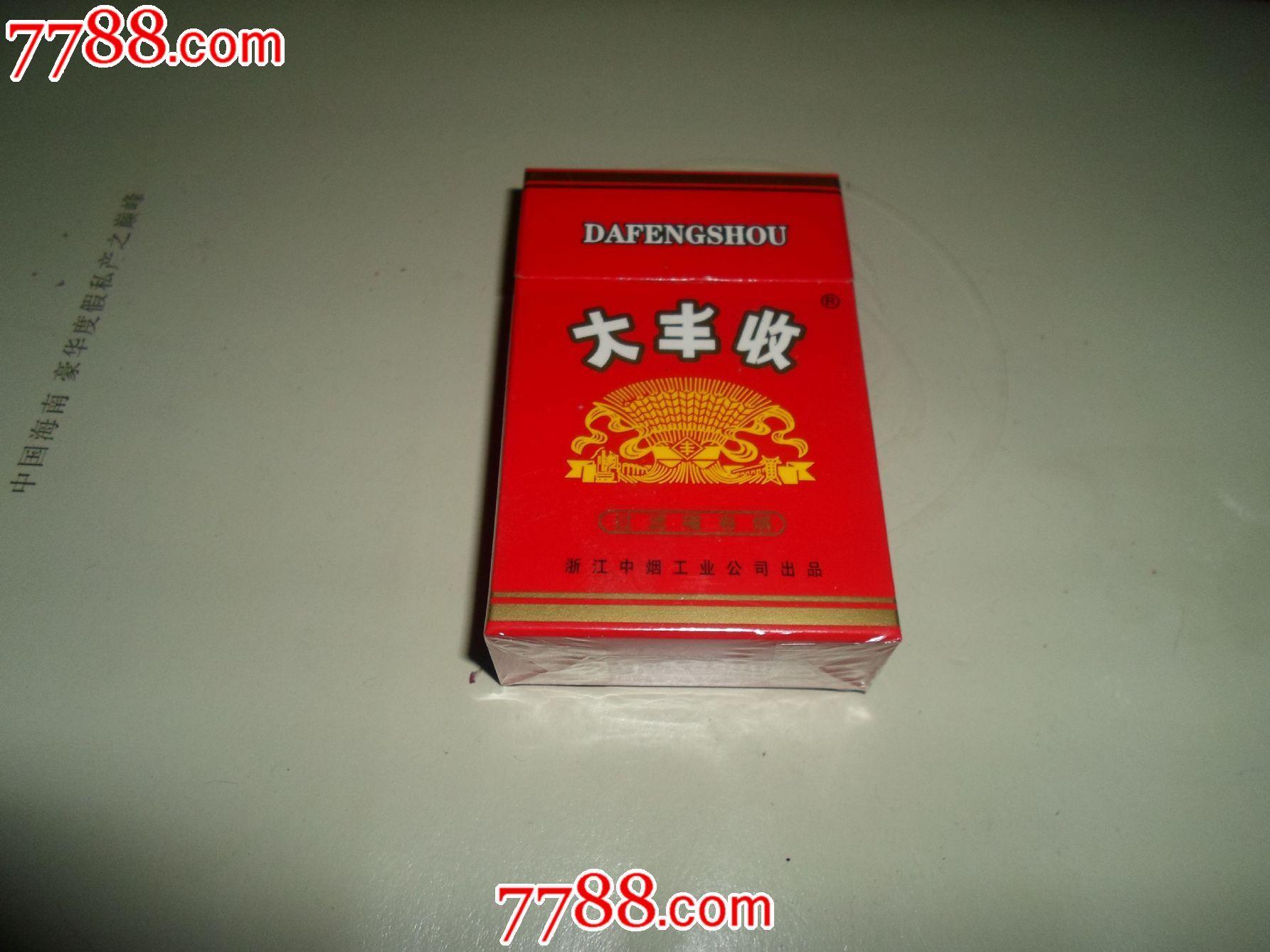 大丰收_烟标/烟盒_春明人家【中国收藏热线】