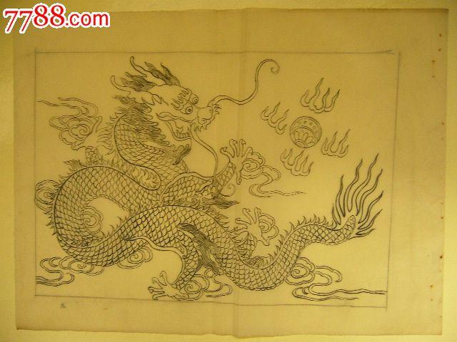 龙的画法铅笔画图片