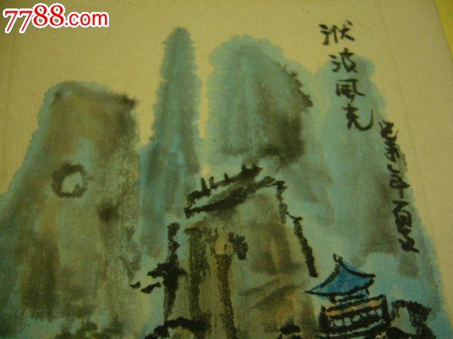 国画--桂林山水小画册