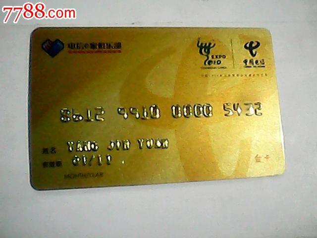 在哪里可以买到未注册的电信卡:联通移动电信的未注册电话卡是什么意思?