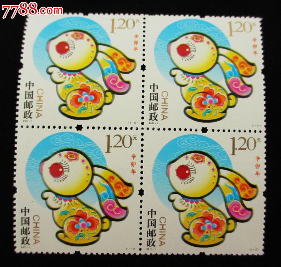 2011-1T辛卯年第三轮生肖邮票兔年方联